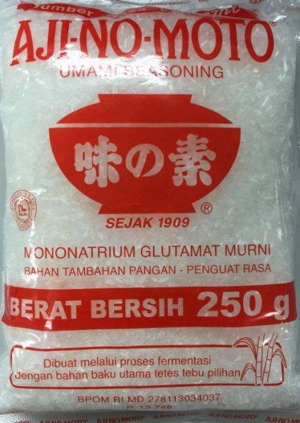 Photo1: AJINOMOTO (TASTY SALT) 250g / ハラル味の素 (1)